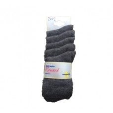 The Hawthorns - Short Grey Socks 5pp